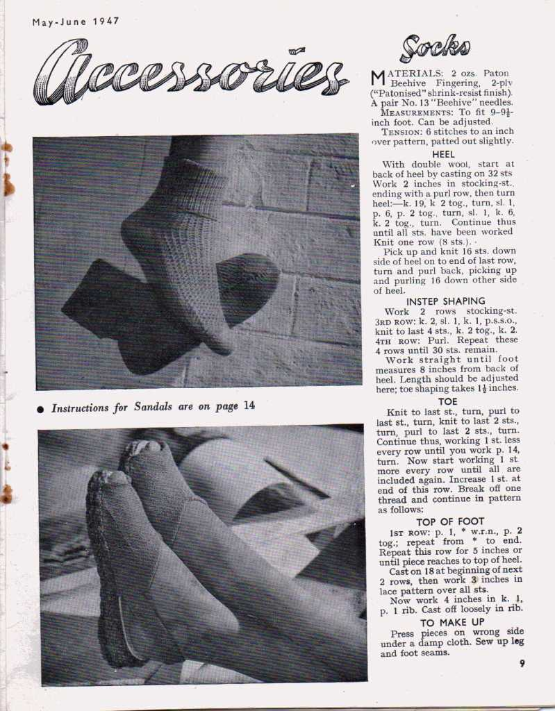 Stitchcraft May 19478