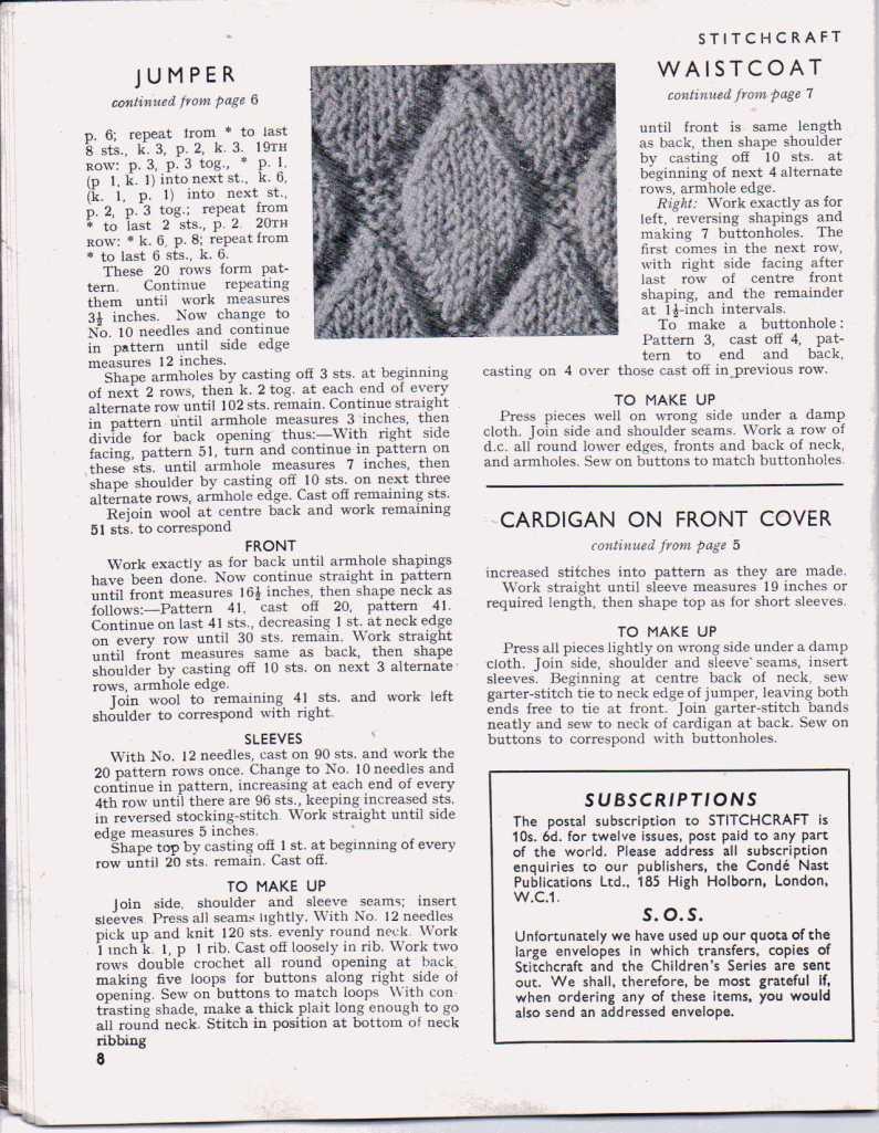 Stitchcraft August 19477