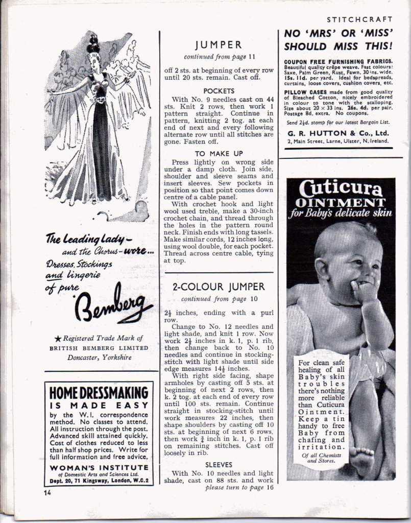 Stitchcraft  Dect 1947 13