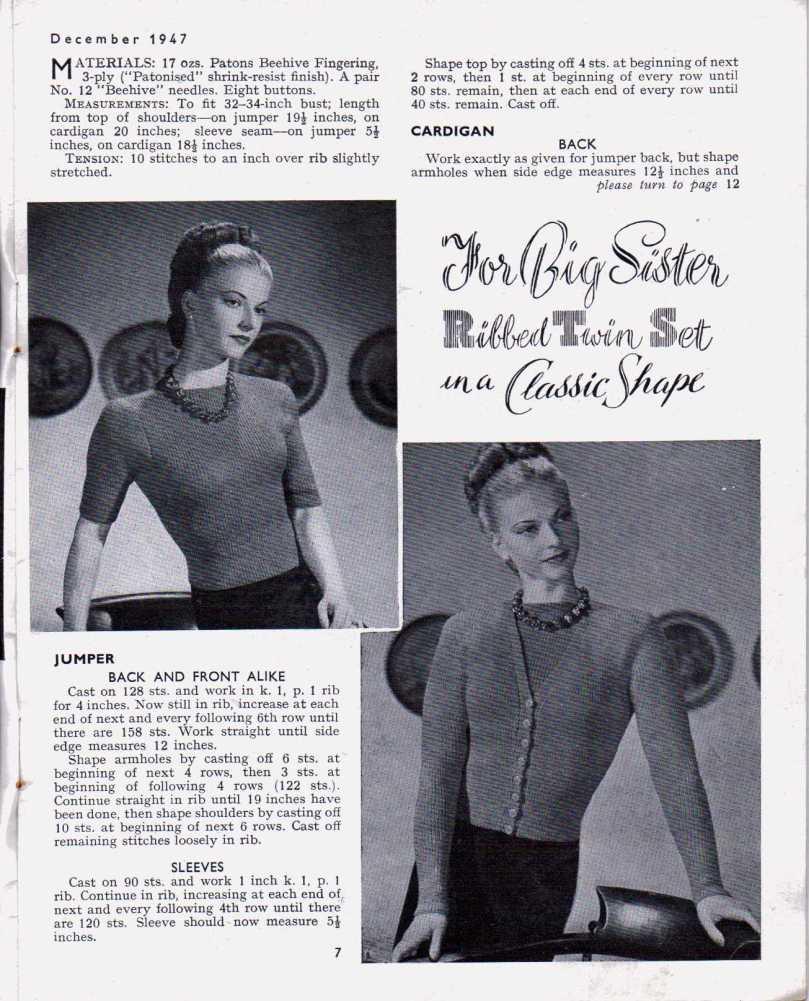 Stitchcraft  Dect 1947 6
