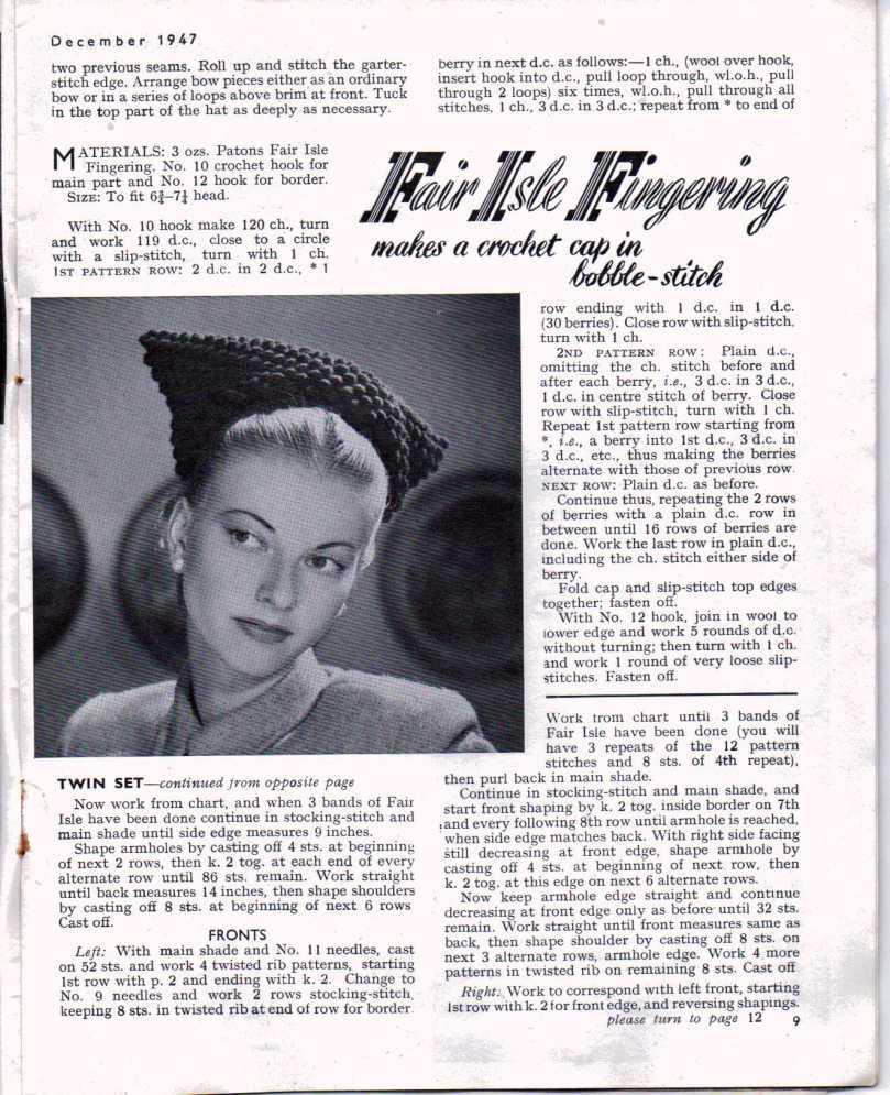 Stitchcraft  Dect 1947 8