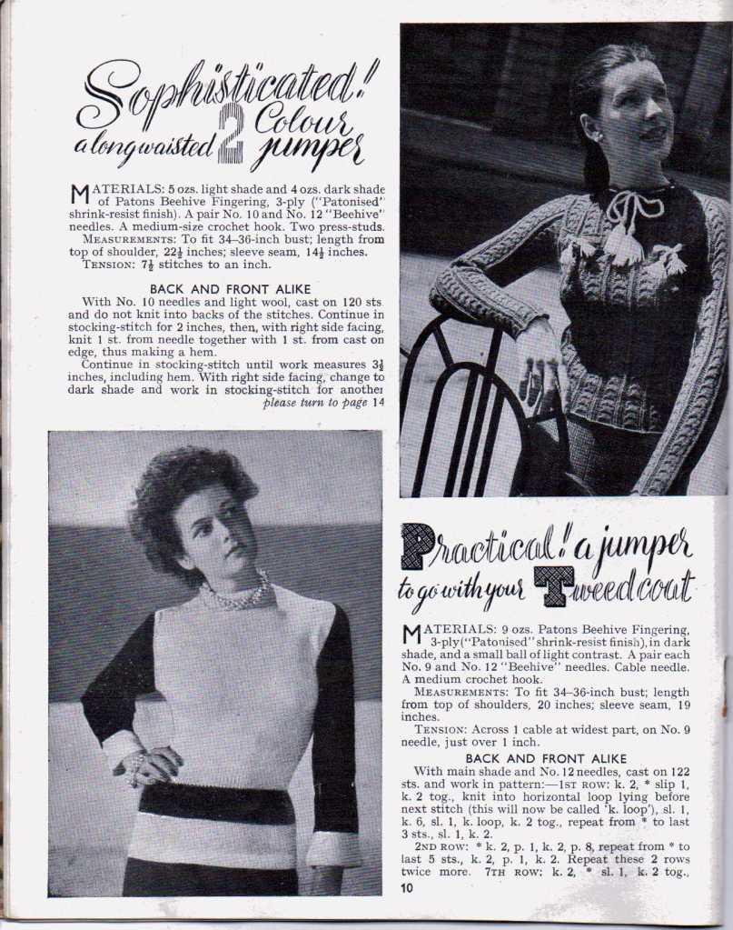 Stitchcraft  Dect 1947 9