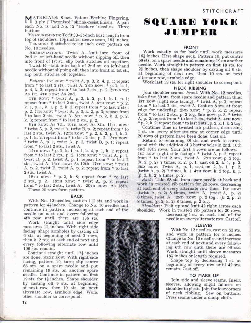 Stitchcraft April 1947 11