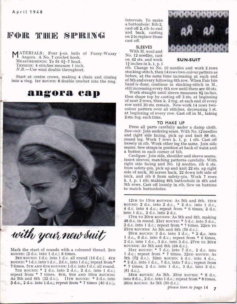 Stitchcraft April 1947 6