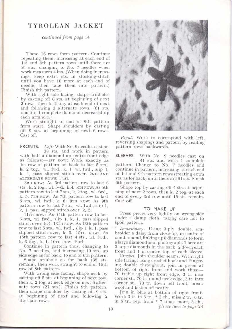 ForTheJuniorMiss Stitchcraft 1940s magazine scan 40's p 19