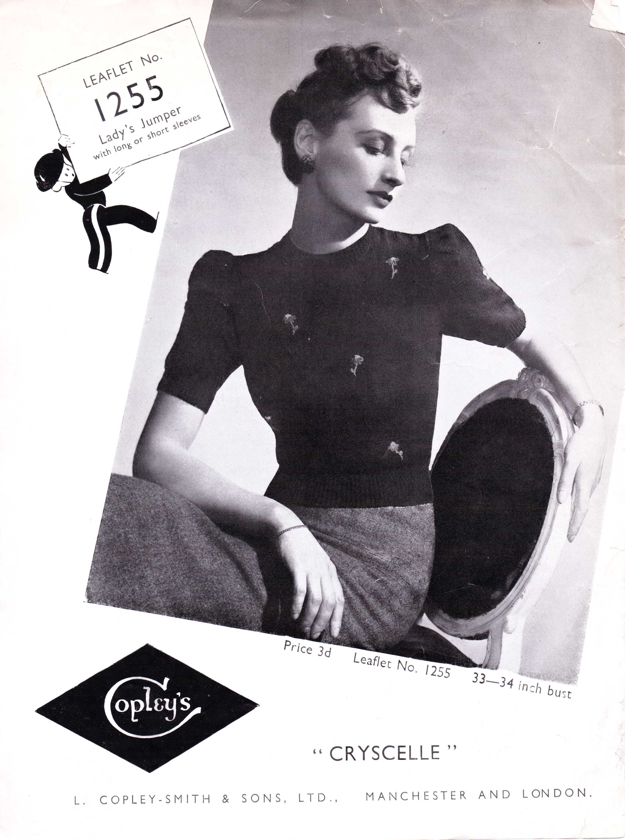 Free Vintage Knitting Pattern: Ladies Puff Sleeve jumper (from ...
